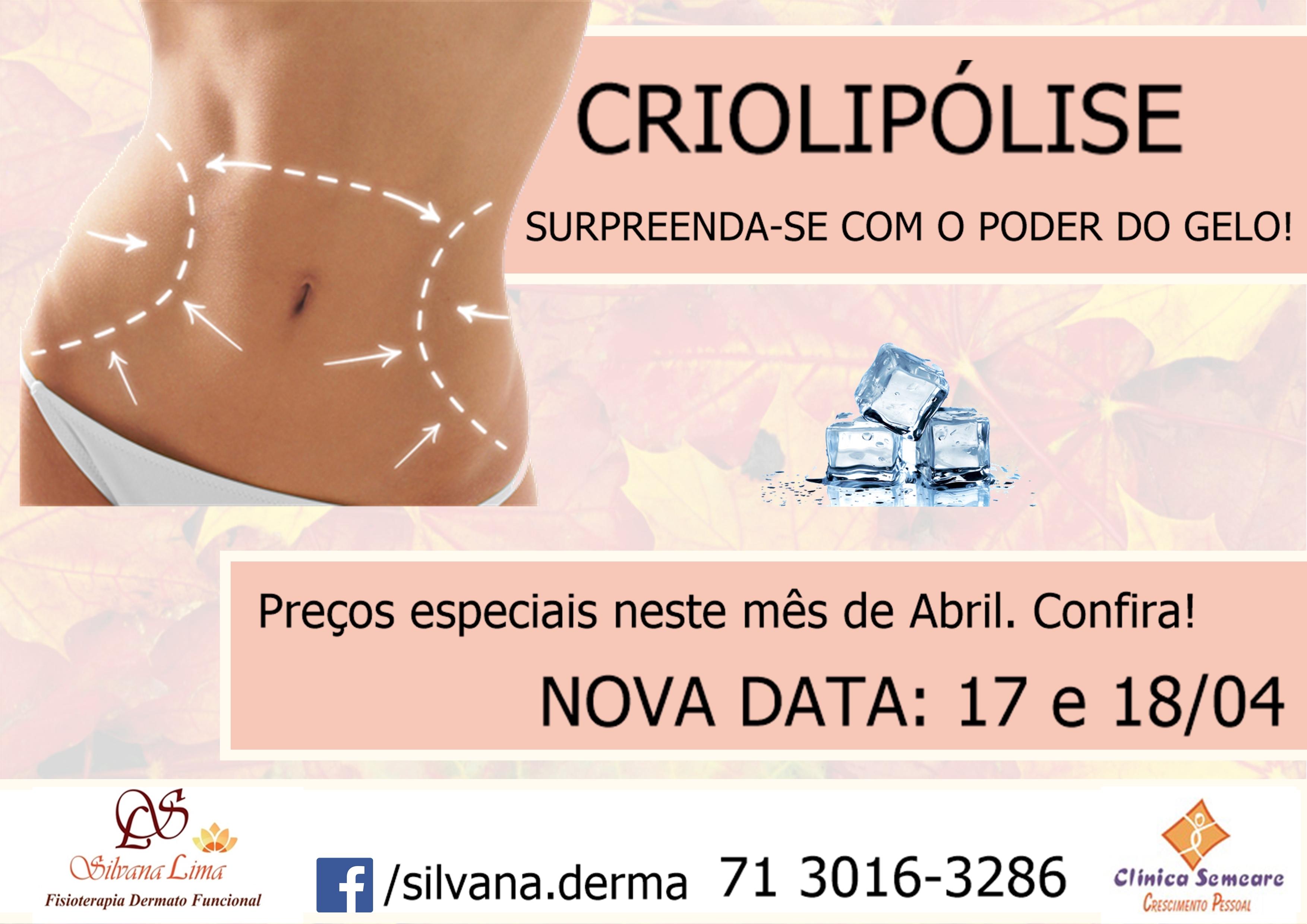 crio itapua city1